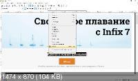 Infix PDF Editor Pro 7.4.0 Portable