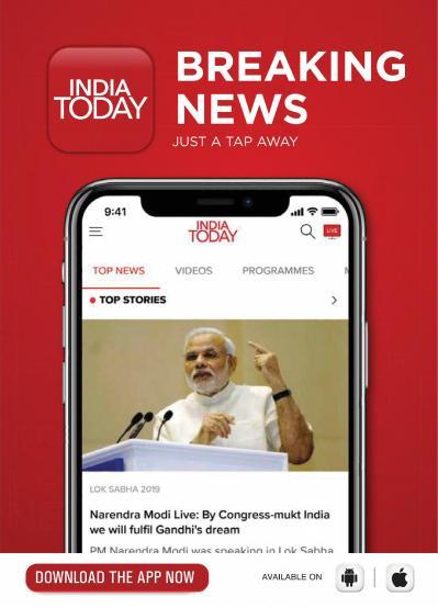 India Today  May 27 (2019)