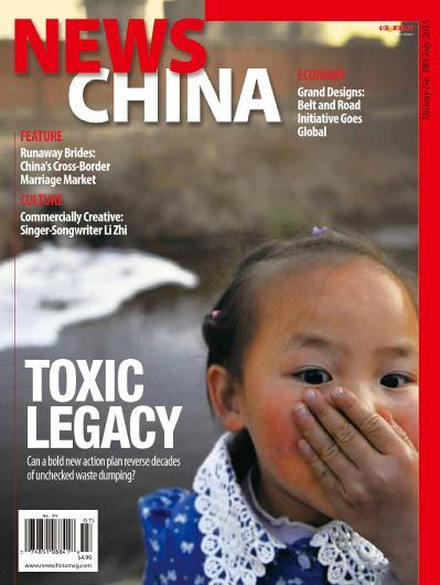 News China July (2015)