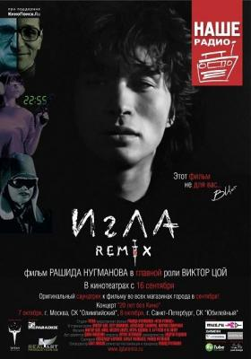 Игла Remix (2010) BDRemux 1080i | FRE Transfer