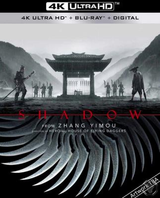 Тень / Ying / Shadow (2018) BDRemux 2160p | HDR | iTunes