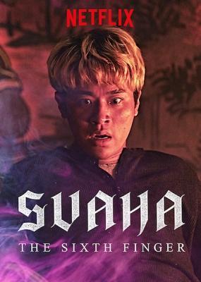 Сваха / Sabaha / Svaha: The Sixth Finger (2019) WEB-DL 1080p