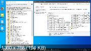 Windows 10 Enterprise x64 1903 Integral Edition v.2019.5.30 (ENG+RUS+GER)