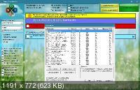 SamDrivers 19.5.1 LAN
