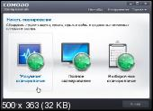 Comodo Cleaning Essentials 10.0.0.6111 Portable