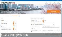 Futuremark PCMark 10 2.0.2115