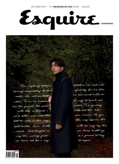 Esquire Singapore October (2017)