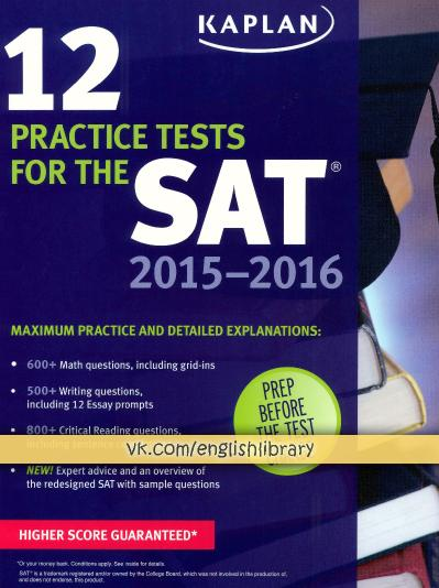 12 Practice Tests for the SAT 2015-(2016)