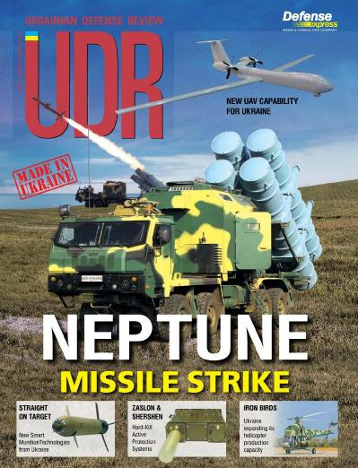 Ukrainian Defense Review April-June (2019)