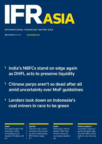 IFR Asia  May 25 (2019)