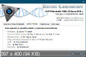 Unreal commander portable 3.57 build 1420 32-64 bit js portableapp. Скриншот №1