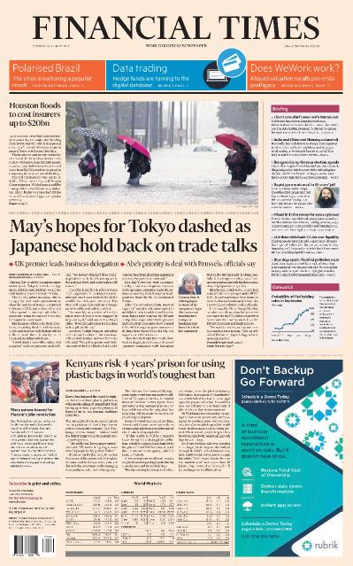 Financial Times USA  29 August (2017)