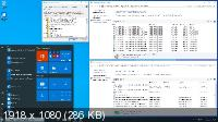 Windows 10 1903 18362.175 x86/x64 16in1 by Eagle123 06.2019 (RUS/ENG)