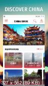 China GuideWithMe   v2.3.3 Premium