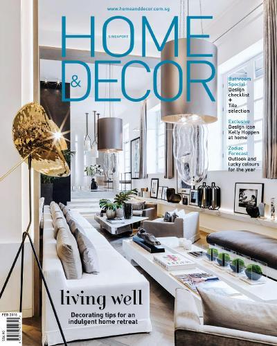 Home & Decor  February (2018)