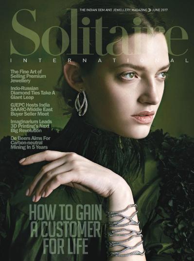 Solitaire International  June (2017)
