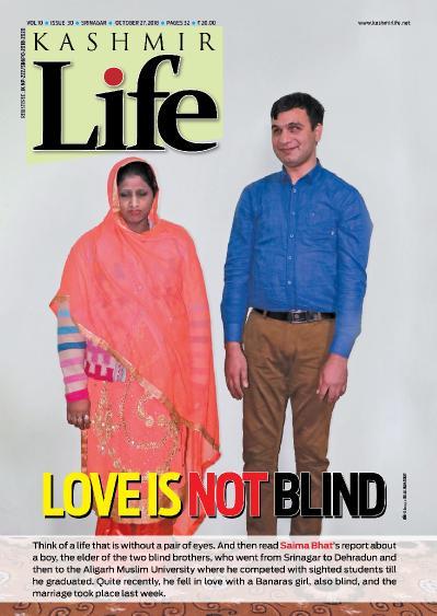 Kashmir Life - October 21 (2018)
