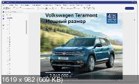 Wondershare PDFelement Pro 7.0.4.4383