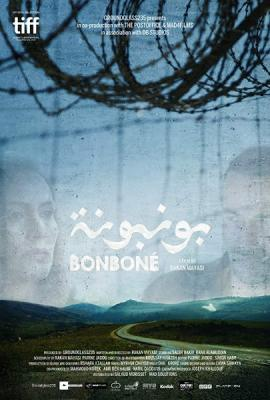 Конфетка / Bonbone (2017) HDTVRip 1080p
