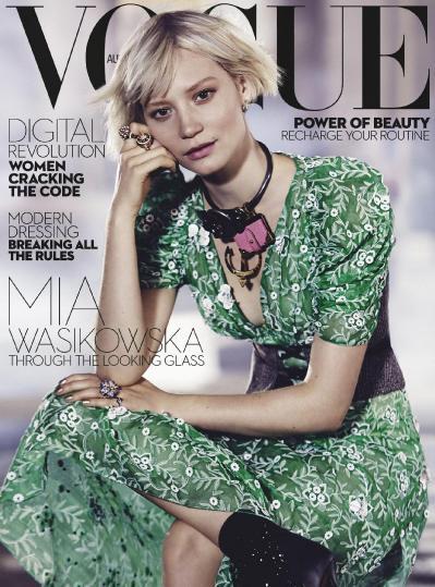Vogue Australia - July (2016)