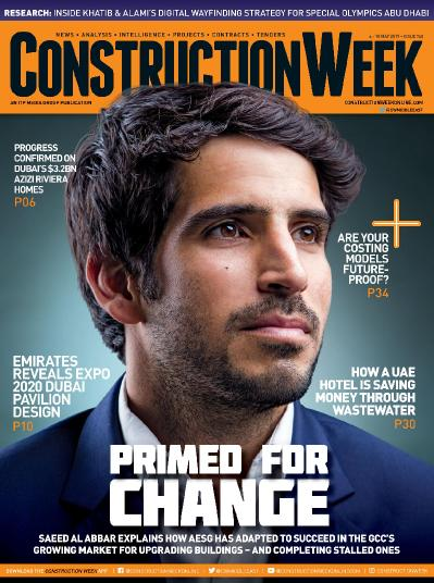 Construction Week Middle East  May 04 (2019)