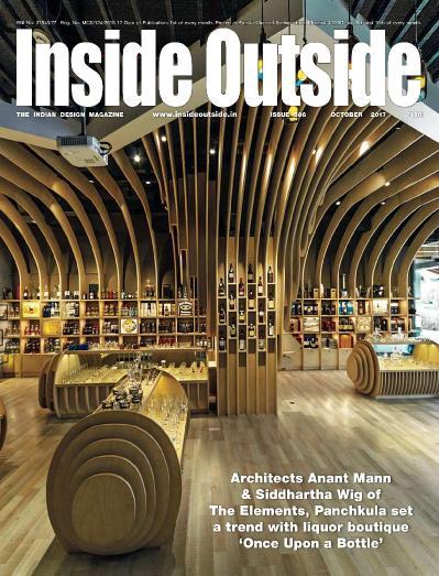 Inside Outside  October (2017)