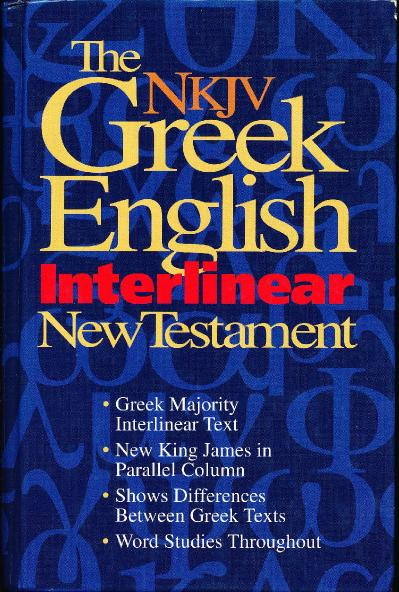 The NKJV Greek English (z lib org) Thomas Nelson Publishers