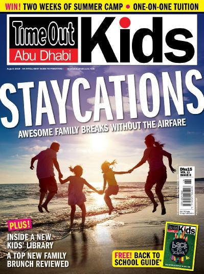 TimeOut Abu Dhabi Kids  August (2018)