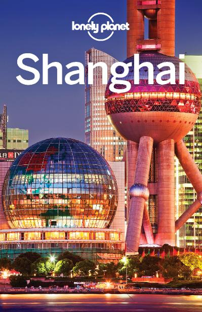 Lonely Planet Shanghai 7 Edition