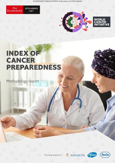 The Economist IU Index of Cancer Preparedness (2019)