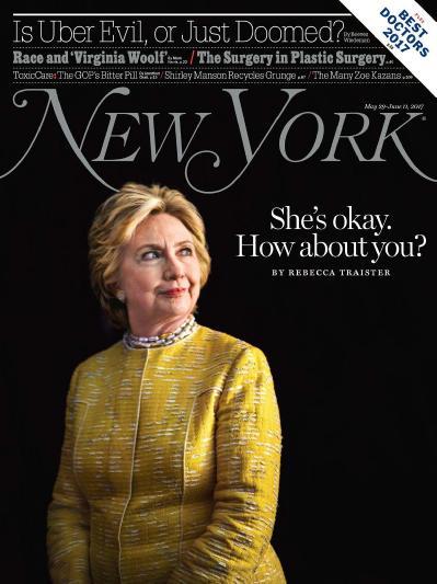 New York Magazine May 29 June 11 (2017)