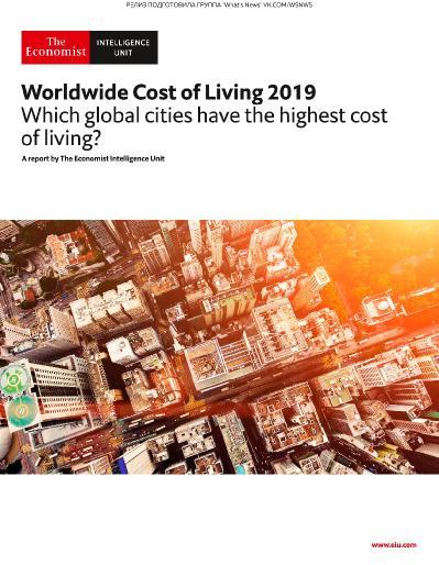 The Economist IU Worldwide Cost of Living (2019)