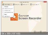 Icecream Screen Recorder Pro 5.996