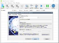 Internet Download Manager 6.33 Build 2 RePack