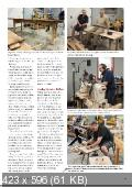 Woodworker's Journal №4  (August /  2019)