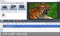 AVS Video Editor 9.1.1.336 Portable