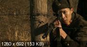 Сеть / Geumul (2016) WEB-DLRip / WEB-DL 720p / WEB-DL 1080p