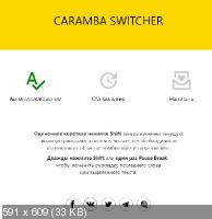 Caramba Switcher 2019.07.03