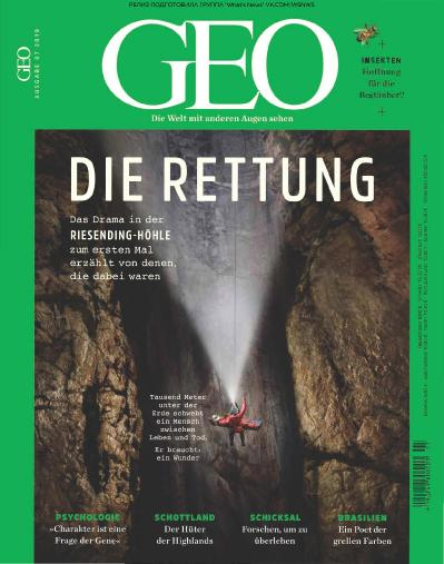 Geo Germany   07 (2019)