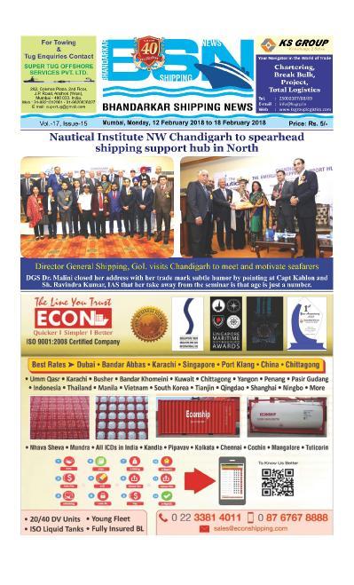 Bhandarkar Shipping News   February 12 (2018)