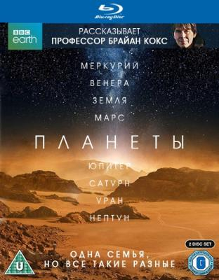 Планеты / The Planets (2019) BDRip 1080p