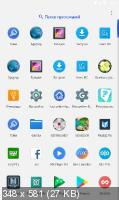 Apex Launcher Pro 4.9.10 [Android]