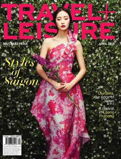 Travel Leisure Southeast Asia   April (2016)