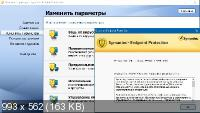 Symantec Endpoint Protection 14.2.4811.1100 Final + Clients