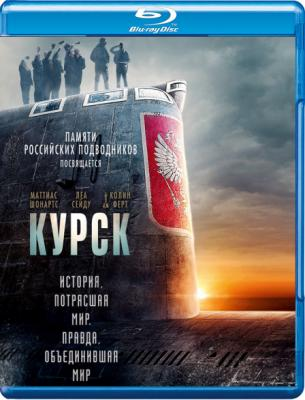 Курск / Kursk (2018) BDRip 720p | iTunes