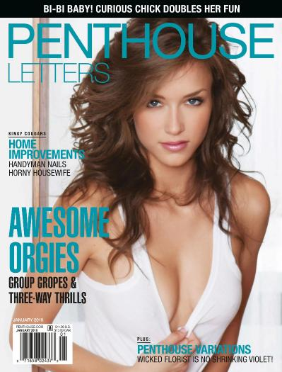 Penthouse Letters  January (2018)