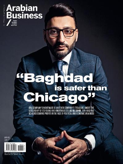 Arabian Business  August 11 (2019)