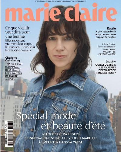 Marie Claire France   07 (2019)