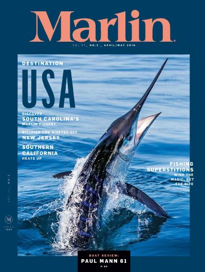 Marlin   April (2018)