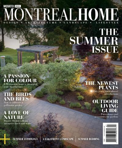 Montreal Home   Summer (2018)